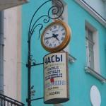 Городские часы Донецка