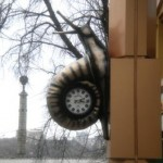 Уличные часы Улитка