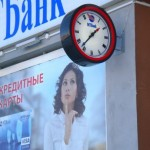 Часы для минского банка МТБ