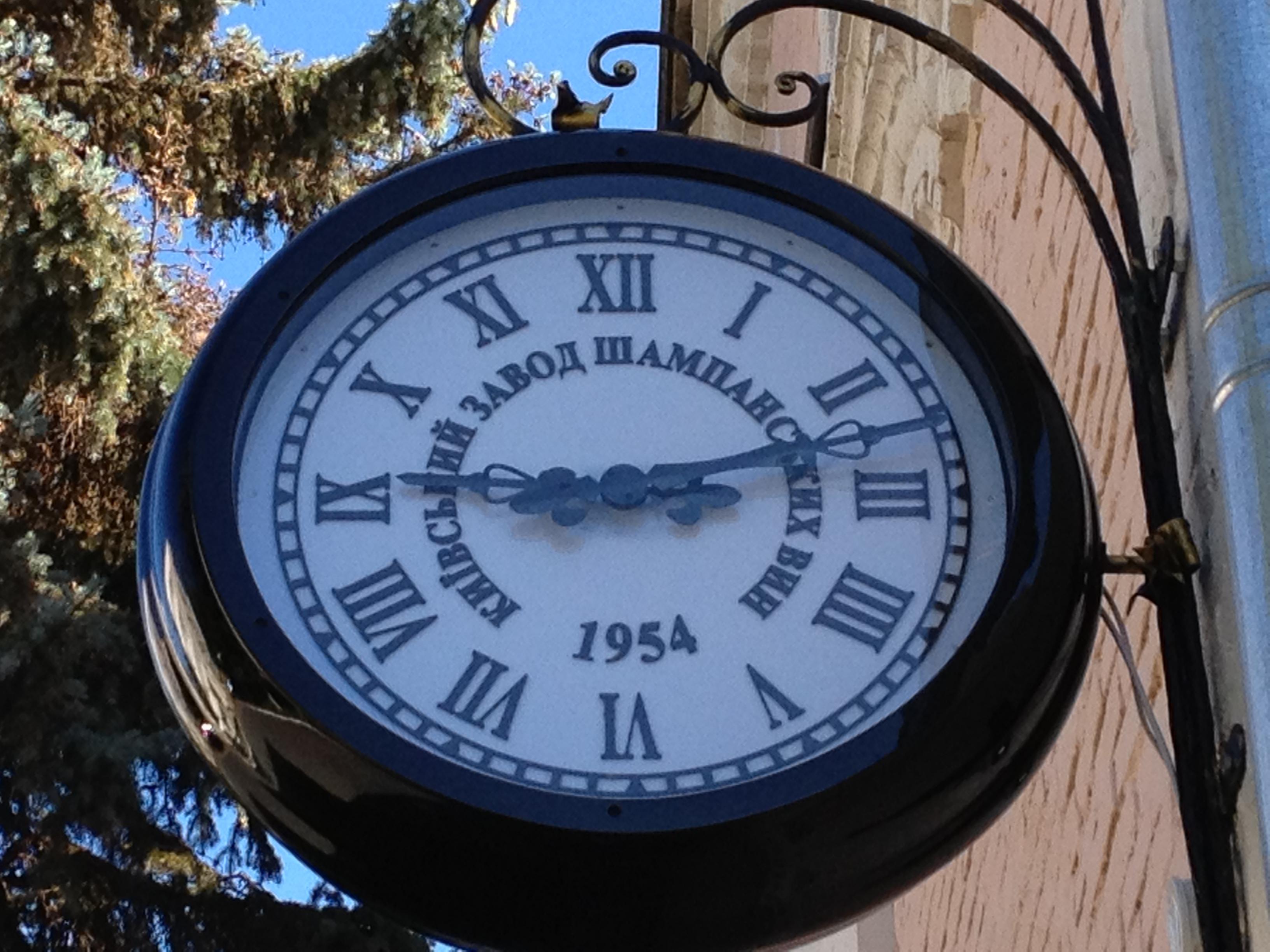 Купить городские уличные часы сон часы наручные купить в