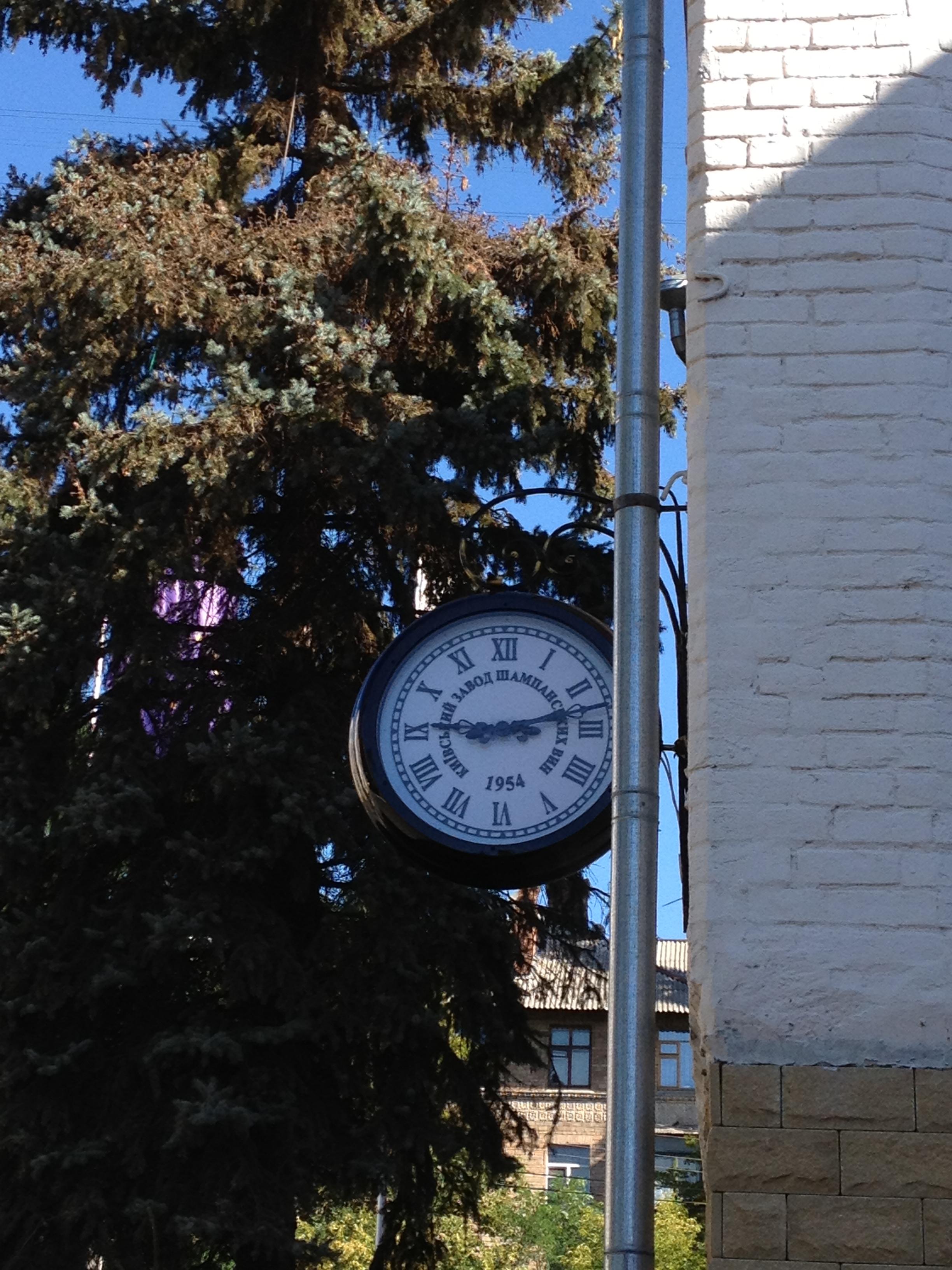 Часы Киевского завода шампанских вин 2