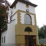Часы в Ужгороде для каплицы